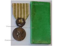 France WW1 Dardanelles Gallipoli 1915 Military Medal French WWI 1914 1918 Decoration Great War Award Boxed