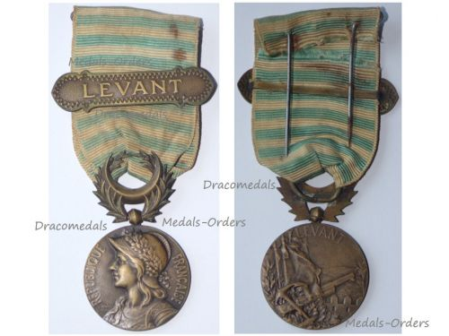 France WWI Syria Cilicia Commemorative Medal with Clasp Levant by Lemaire