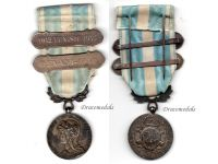 France WWII Colonial Medal with Clasps Levant 1941 & 1942 Tunisie 1943 Intermediate Type by Lemaire