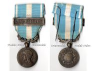 France WW2 Colonial Military Medal bar Far East Decoration French Award 3rd Republic Unmarked Ball Suspender