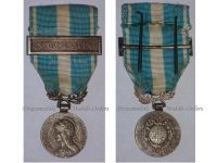 France WWI Colonial Medal 1st Type Bifacial with Clasp Extreme Orient by Arthus Bertrand