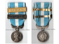France Overseas Military Medal Navy bars Lebanon 1978 Surface Fleet Colonial Wars French Decoration Award 5th Republic