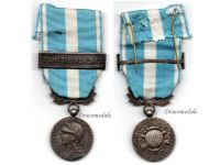 France WWII Colonial Medal with Clasp Tunisie 1942-43 Intermediate Type Unofficial