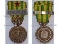 France Indochina War Military Medal Bar Combat Wound Red Star Dien Bien Phu Battle 1945 1953 Decoration French Paris Mint