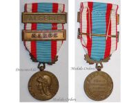 France North Africa Medal for Security and Order Operations with Clasps Algeria Morocco 1st Type