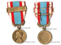 France North Africa Medal for Security and Order Operations with Clasp Tunisia 2nd Type