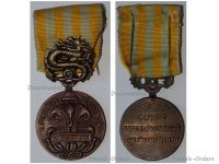France Indochina War Medal 1945 1953 Locally Made Type