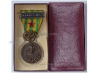 France Indochina War Military Medal Bar Combat Wound Red Star Dien Bien Phu Battle 1945 1953 Decoration French Paris Mint Cased