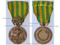 France Indochina War Medal 1945 1953 by the Paris Mint