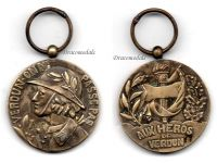France WW1 Verdun Military Medal 1916 WWI 1914 1918 Rene Marie Stuart French Decoration Great War COPY