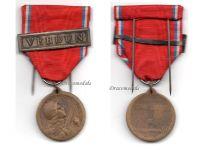 France WW1 Verdun Military Medal 1916 clasp WWI 1914 1918 Vernier French Decoration Great War Paris Mint