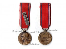 France WW1 Verdun Military Medal 1916 Bar WWI 1914 1918 Prudhomme French Decoration Great War Award MINI