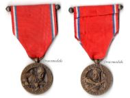 France WW1 Verdun Military Medal 1916 WWI 1914 1918 Revillon French Decoration Great War Award by Artus Bertrand