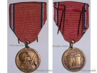 France WW1 Verdun Military Medal 1916 WWI 1914 1918 Vernier French Decoration Great War Award