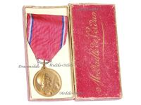 France WW1 Verdun Military Medal 1916 WWI 1914 1918 Vernier French Decoration Great War Boxed Award