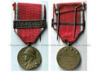 France WWI Verdun Medal 1916 Prudhomme Type with Verdun Clasp
