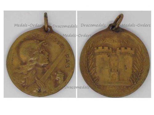 France WWI Verdun Vernier Military Medal 1916 WW1 1914 1918 French Decoration Great War Award