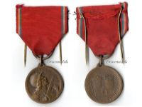 France WWI Verdun Medal 1916 by Vernier Marked by the Paris Mint