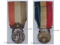 France WW1 Medal Honor Acts Courage Devotion Ministry Interior Silver Class French Civil Life Saving Decoration by Coudray