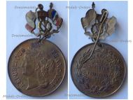 France Medal of Honor Souvenir of the The Great Music Contest 1894 for Associations & Visitors