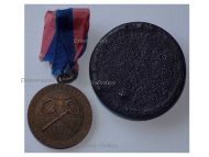 France Golden Keys Medal Clefs d'Ore III Congress Paris 1955 Decoration French Association Hotel Concierges Cased