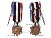 France WWI WWII Aisne Chemin des Dames Veterans Commemorative Medal MINI
