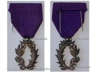 France WWI Order Academic Palms Knight