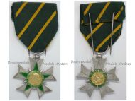 France WW2 Order Combatant Merit Knight's Cross Military Medal French Republic Decorarion Award 1953 1963 by Muller