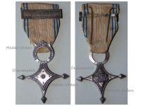 France Order Saharan Merit Knight's Cross with Bar Sahara 1958 1963