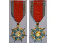 France Order Social Merit Knight's Star Cross 1937 1962 French Civil Medal Decoration Award