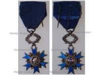 France National Order Merit Knight's Cross 5th Republic 1963 in Silver