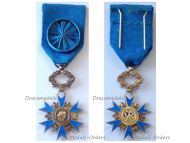 France National Order Merit Officer's Cross 1963 5th Republic