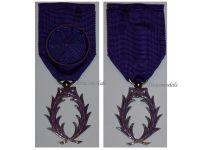 France Order Officer Academic Palms 1955
