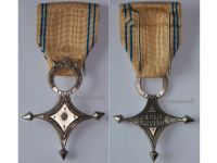 France Order Saharan Merit Knight Medal Military 1958 French Decoration Colonial