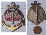 France Badge SMB AOF for the Colonial Support Troops in West Africa 1950 by Drago