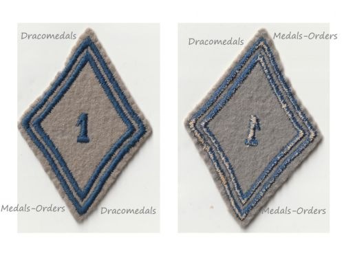 France 1st Quartermaster Regiment Patch Model 1945