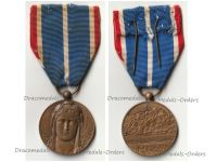 France WWI Veterans Commemorative Medal for the Occupation of Rhineland and Ruhr 1st Type by Arthus Bertrand