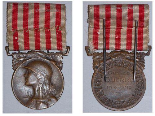 France WWI Commemorative Medal by Janvier Berchot Signed by Morlon