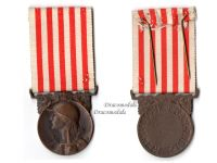 France WWI Commemorative Medal Signed by Morlon