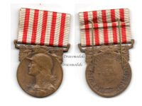 France WW1 Commemorative Military Medal WWI 1914 1918 French Decoration Great War Service Paris Mint