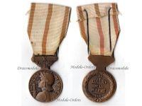 France WW1 Marne Campaign Military Medal WWI 1914 1918 French Decoration Great War Veterans Award Western Front