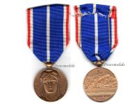 France WWI Veterans Commemorative Medal for the Occupation of Rhineland, Ruhr and Tirol 2nd Type by Arthus Bertrand
