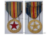 France WW1 Wound Military Medal Red Star Great War 1914 1918 French Badge Wounded Decoration 1st Type Circular Laurel Wreath Cut Out
