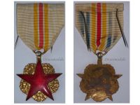 France WWI Wound Medal Standard Type by Arthus Bertrand