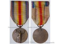 France WWI Victory Interallied Medal by Morlon Laslo Official Type