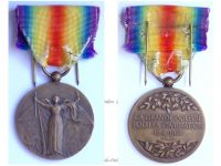 France WWI Victory Interallied Medal by Charles Laslo Unofficial Type 1
