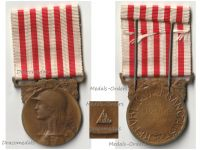 France WWI Commemorative Medal by Arthus Bertrand Signed by Morlon