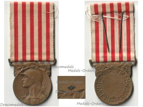 France WWI Commemorative Medal by J. Gatty Signed by Morlon
