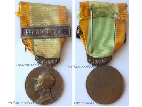 France WWI Medal for the Volunteers of the Great War with Clasp Engage Volontaire for Voluntary Enlistment Unifacial Type