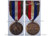 France WWI French National Combatant Union UNC Medal for the 60th Anniversary of the Great War Victory 1914 1918